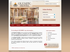 Olympic - 3 * Hotel - Delphi - Phocis - Central Greece