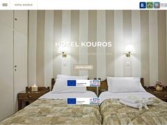 Kouros - Hôtel 2 * - Delphes - Phocide - Grèce centrale