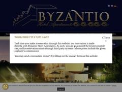 Parga - Byzantio Hotel Apartments - Valtos