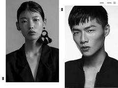 Elite Model Management Shangaï