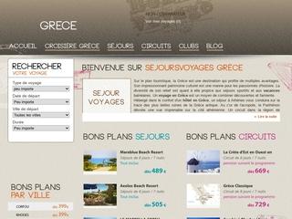 Séjours et vacances en Grèce