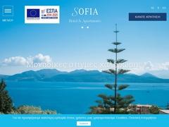 Hotel Sofia - Nikiana - Lefkada