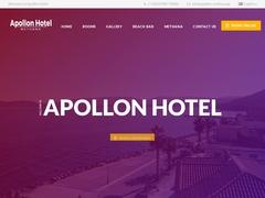 Apollon Hotel - Class** - Methana/Pireaus/Attica