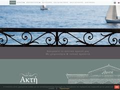 Akti Fooms - Rooms to Let - Methana/Piraeus/Attica