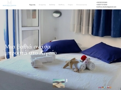 Martinos Studios - Hôtel 2 Clés - Merichas - Kythnos - Cyclades