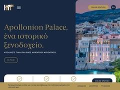 Apollonion Palace - Ξενοδοχείο 4 * - Ερμούπολη - Σύρος - Κυκλάδες