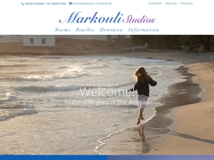 Markoulis Studios - Ξενοδοχείο 3 Keys - Δονούσα - Μικρές Κυκλάδες