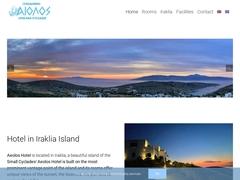 Aiolos Hotel - Ξενοδοχείο 2 * - Ηράκλεια - Μικρές Κυκλάδες