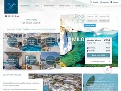 Vivere a Plakes  - Hôtel 4 Clés - Plakes - Milos - Cyclades