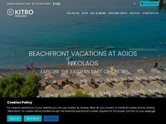 Sgouros Hôtel 2 * - Centre ville - Agios Nikolaos - Lassithi - Crète