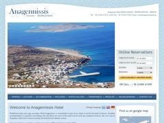 Anagennissis Hotel