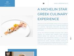 Varoulko seaside Restaurant - Mikrolimano
