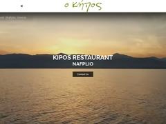 Nafplio - Kipos Restaurant
