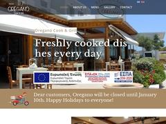 Oregano grill restaurant - Evaggelistraki