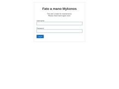 Fato a mano restaurant - Mykonos town