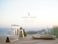 Limnios Tavern - Saint Stephanos