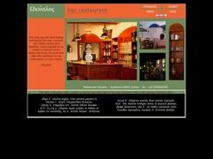 Okyalos Restaurant - Apollonia