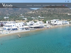Votsalo Restaurant - Platis Gialos