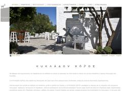 Rambagas Restaurant - Apollonia