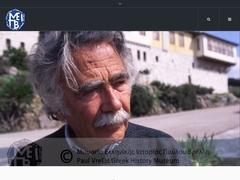 Pavlos Vrellis - Ioannina / Epirus