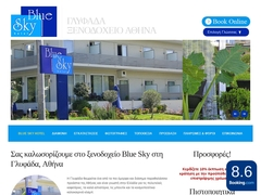 Blue Sky Hôtel - Banlieue Sud d'Athènes - Glyfada