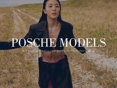 Posche Models - Mumbai