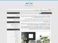 تعمیرات مبل یوسف آباد ارزان