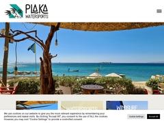 Watersports Plaka  - Naxos