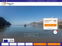 Plakias Bay - 2 * Hotel - Plakias - Rethymnon - Crete