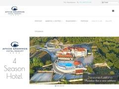 Kastoria - Afkos Grammon Hotel - Nestopio