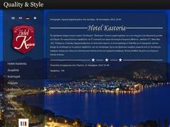 Kastoria - Hotel Kastoria