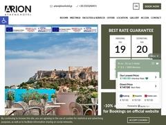Arion - Hôtel 2 * - Loutraki - Corinthie - Péloponnèse