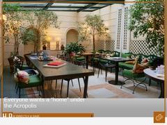 Philippos Hôtel - Makrygianni - Athènes
