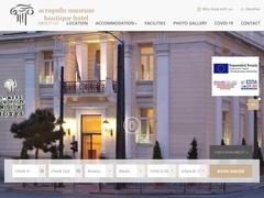 Acropolis Museum Boutique Hôtel - Quartier de Makrygianni - Athènes