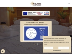 Noufara Hotel - Located on the Port City - Piraeus section