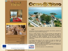 Cavo d'Oro - Located on the Kastello part of the city - Piraeus