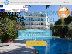 Thomas Beach Hotel - Seaside - Néa Makri