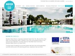 Marathon Beach Resort - Seaside - Néa Makri