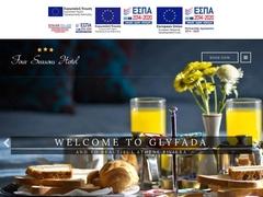 Four Season Hotel - Νότια Προάστια Αθηνών - Γλυφάδα