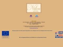Niki Hotel - Quartier du Port - Vavoula - Le Pirée
