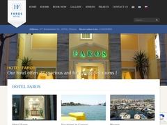 Ξενοδοχείο Faros 2 - Λιμάνια κρουαζιέρας - Πειραιάς