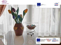 Anemoni Hotel - Περιοχή  Δημαρχείο - Πειραιάς