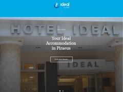 Ideal Hôtel - Κοντά στο λιμάνι κρουαζιέρας - Vrioni - Pirée