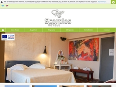 Scorpios Hotel - Καλλιπόλι - Πειραιάς
