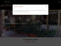 Aristoteles Hotel - Vathi Square - Athens