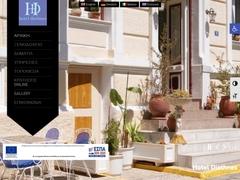 Diethnes Hotel - Larissa Station - Athens