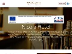 Nicola Hotel - Kypseli district - Athens