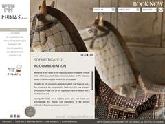 Phidias Hotel - Thissio district - Athens