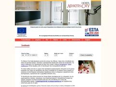 Athens City Hotel - Square Koliatsou- Athens