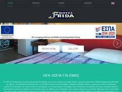 Frida Hotel - Gizi District - Athens